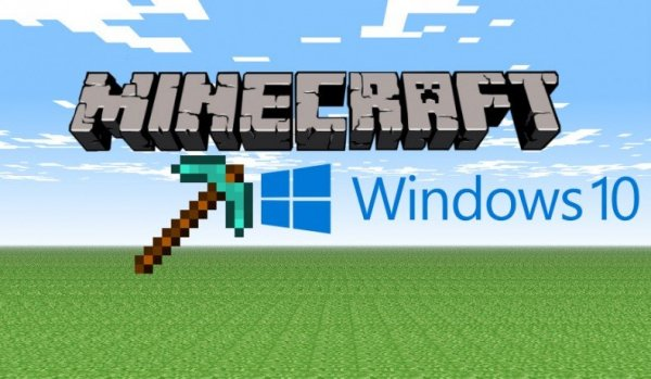 Minecraft Windows 10 Code
